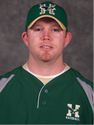 Jason Harvey enters his 9th season as the Head Coach of Husson Baseball (Photo: Husson Athletics)